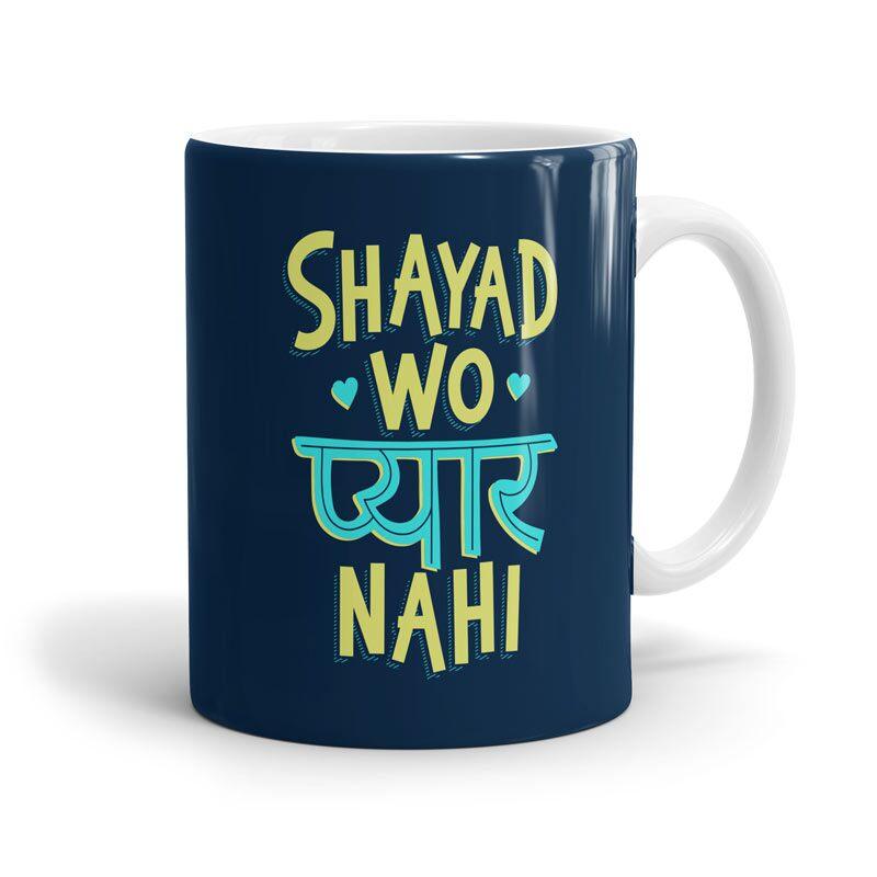 Yahya: Shayad Wo Pyaar Nahi Mugs | Yahya Bootwala