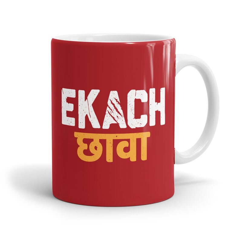 By Cafe Marathi