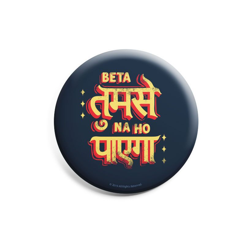 GOW: Tumse Na Ho Payega Badges | Gangs Of Wasseypur