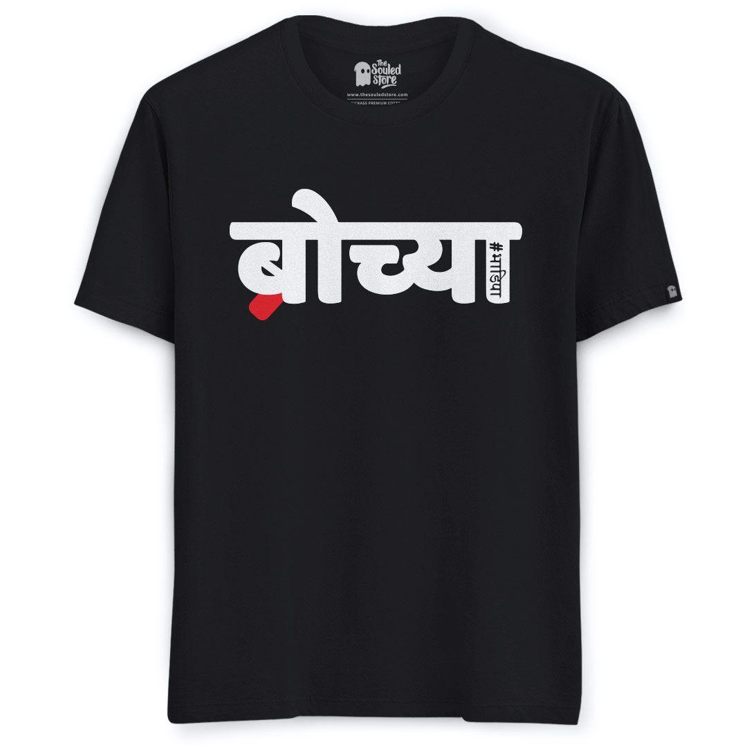 By Bharatiya Digital Party